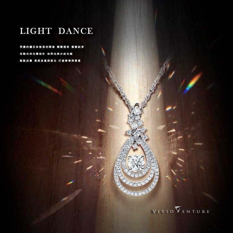 與光共舞 鑽石項鍊 / Light dance