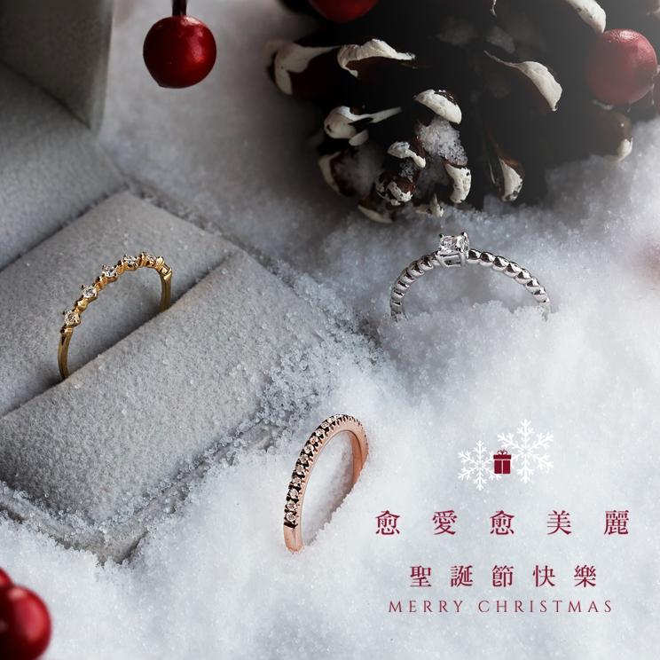 【亞帝芬奇 - 2019聖誕快樂】